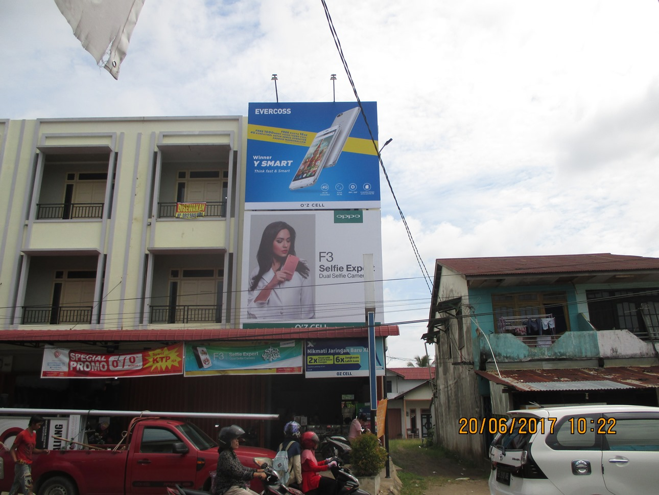 BILLBOARD VERTICAL (2)